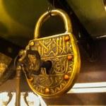 Arabic lock
